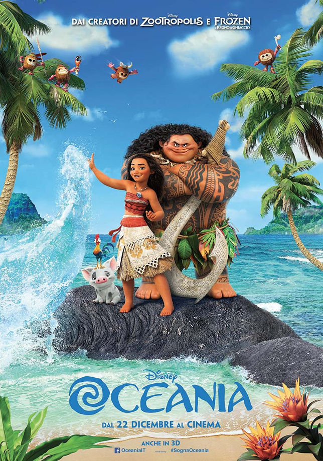 oceania cinema almese